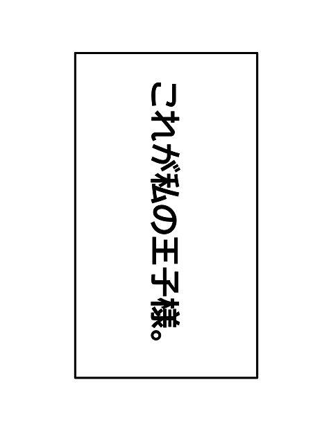 イチハラヒロコの画像(プリ画像)