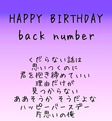 バースデー 歌詞 ハッピー 韓国語でハッピーバースデー(생일 축하합니다)を歌おう!