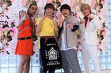 なにわ男子 Aぇ!groupの画像(草間リチャードに関連した画像)