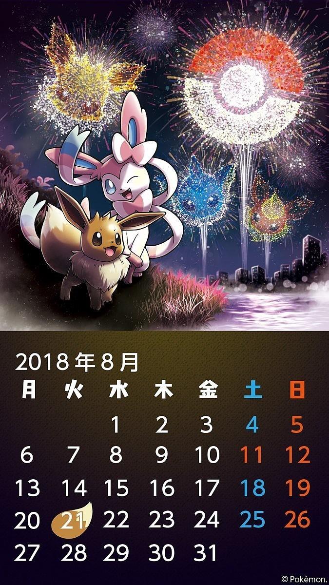 ポケモン壁紙カレンダー 完全無料画像検索のプリ画像 Bygmo