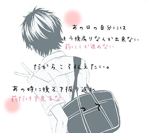 ✌(´>ω<`)✌の画像(プリ画像)