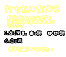 ふわふわろおるのリクエストぼしゅーぼっくすの画像(ぼしゅーに関連した画像)