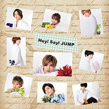 Hey! Say! JUMP 全員~♡ プリ画像