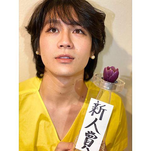 松田元太の画像 プリ画像