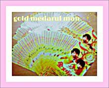 #金メダル男 フライヤーの画像(プリ画像)