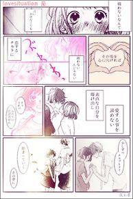 ゆり櫻さんリクエストの画像(女の子/男の子に関連した画像)