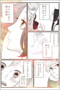 yurinaさんリクエストの画像(女の子/男の子に関連した画像)