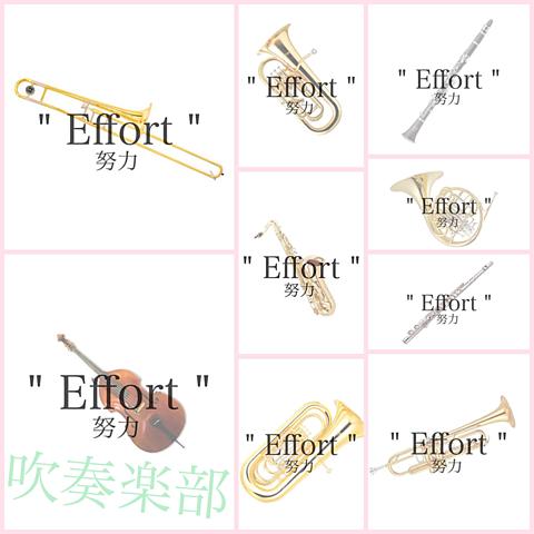 吹奏楽部の画像(プリ画像)