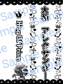大和アレクサンダーキンブレシートの画像(アレクサンダーに関連した画像)