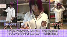 椎名ひかりの画像(プリ画像)