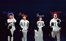 SEKAI NO OWARI New album プリ画像