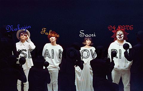 SEKAI NO OWARI New albumの画像(プリ画像)
