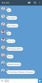 すとぷりの普段の会話ヾ(●´∇`●)ノの画像(普段に関連した画像)