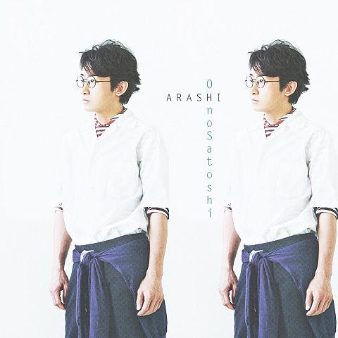 Satoshi Ohnoの画像(プリ画像)