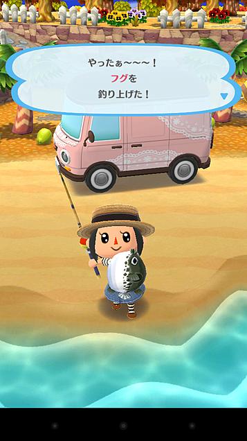 やっと…今日…フグ釣れたよぉ!!!!の画像(プリ画像)