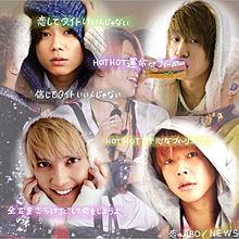 NEWS 恋のABO 歌詞画像の画像(恋のABOに関連した画像)