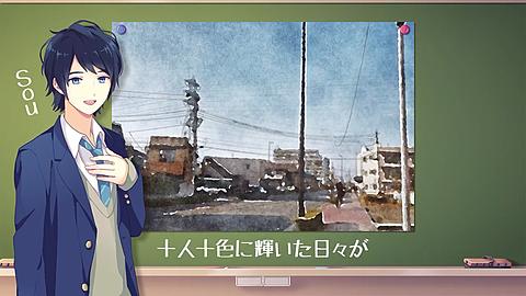 Sou×あおいの画像(プリ画像)