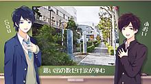 Sou×あおい プリ画像