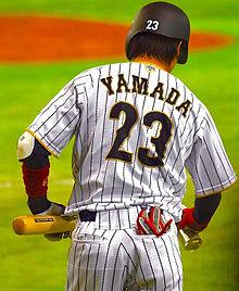 山田哲人の画像(野球に関連した画像)