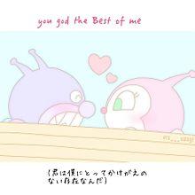 Best of me ワンフレーズ プリ画像