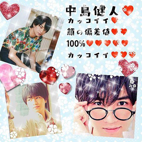 健人♥の画像(プリ画像)