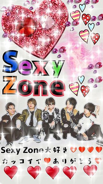 Sexy Zone大好き♥キラキラ♥の画像(プリ画像)