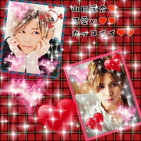 山田涼介♥カッコイイ♥の画像(プリ画像)