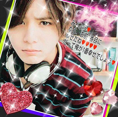 山田涼介♥キラキラ♥大好き♥の画像(プリ画像)