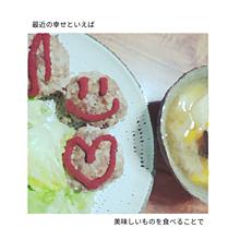 日曜日/back numberの画像(#野菜サラダに関連した画像)