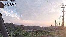 夕方の空の画像(きれいに関連した画像)