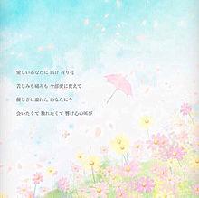 平井大の画像(プリ画像)