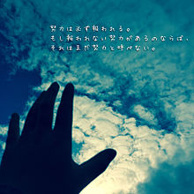 名言~王貞治~の画像(プリ画像)