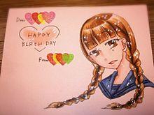 Happy Birthdayイラストの画像(女子高生に関連した画像)