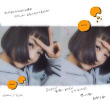 ビスケット/YUKIの画像(プリ画像)