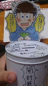 絵描きさんのイラストを借りたものですの画像(貯金箱に関連した画像)