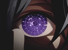 シエルの目の画像(プリ画像)
