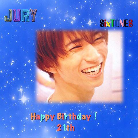 田中樹 Happy Birthdayの画像 プリ画像