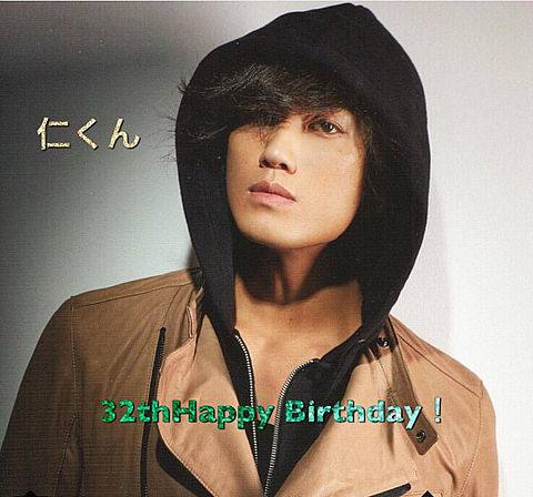 赤西仁 Happy Birthday!