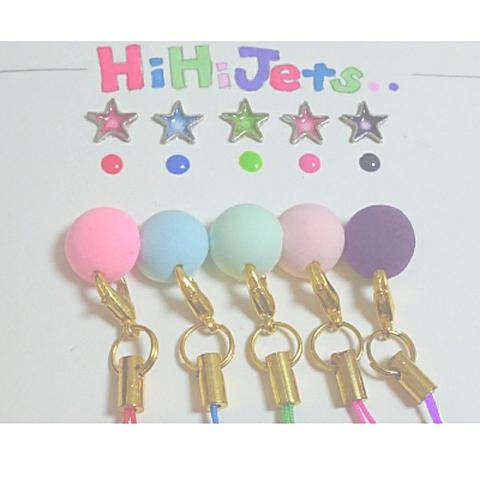  HiHiJets メンバーカラーモチーフ の画像(プリ画像)