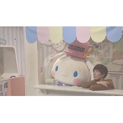  SnowMan シナモロール×渡辺翔太くん の画像(プリ画像)