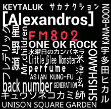 FM802の画像(FM802に関連した画像)
