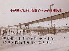 ak-69の画像(AK-69に関連した画像)