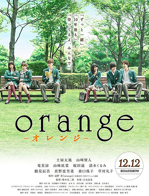orangeの画像(プリ画像)