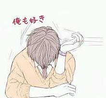 すきだよの画像(カップル 大好きに関連した画像)