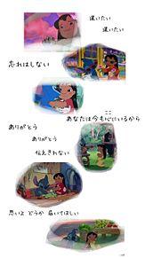 リロ&スティッチの画像(ディズニー映画に関連した画像)