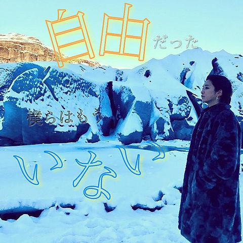 SEKAI NO OWARI YOKOHAMA blues歌詞画の画像 プリ画像