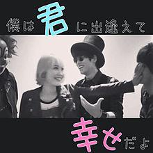 SEKAI NO OWARI  エデン  歌詞画の画像(Nakajinに関連した画像)