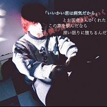 SEKAI NO OWARI 銀河街の悪夢の画像(sekai no owariに関連した画像)