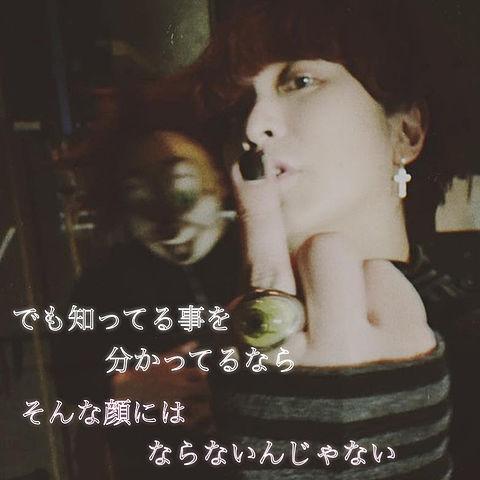 SEKAI NO OWARI すべてが壊れた夜に 歌詞画の画像(プリ画像)