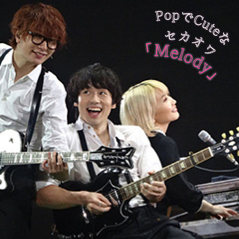 SEKAI NO OWARI インスタントラジオ 歌詞画の画像(プリ画像)